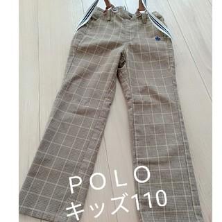 POLO RALPH LAUREN - POLO キッズズボン 110