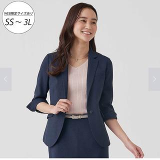 オリヒカ(ORIHICA)のORIHICA スーツ ジャケット スカート 紺 レディース(スーツ)