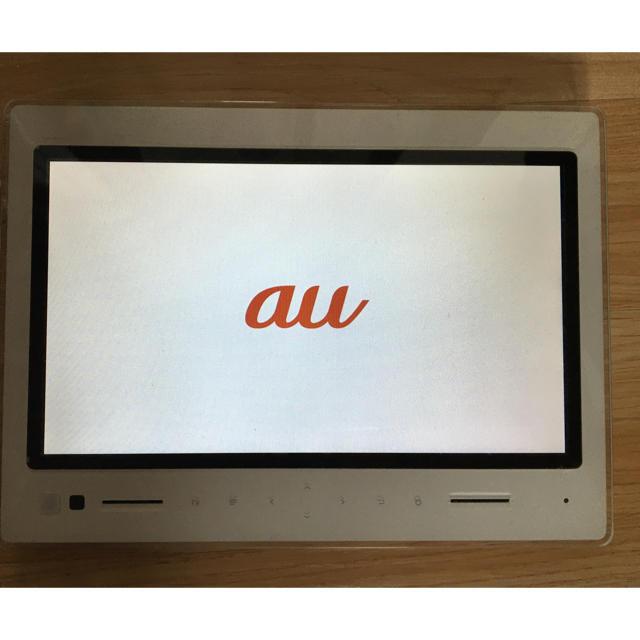 au(エーユー)の防水テレビ デジタルフォトフレーム au スマホ/家電/カメラのテレビ/映像機器(テレビ)の商品写真