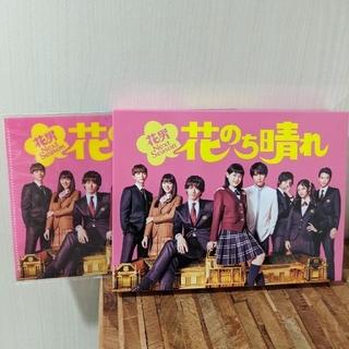 Johnny's - 花のち晴れ~花男Next Season~ DVD-BOX【クリアファイル付】