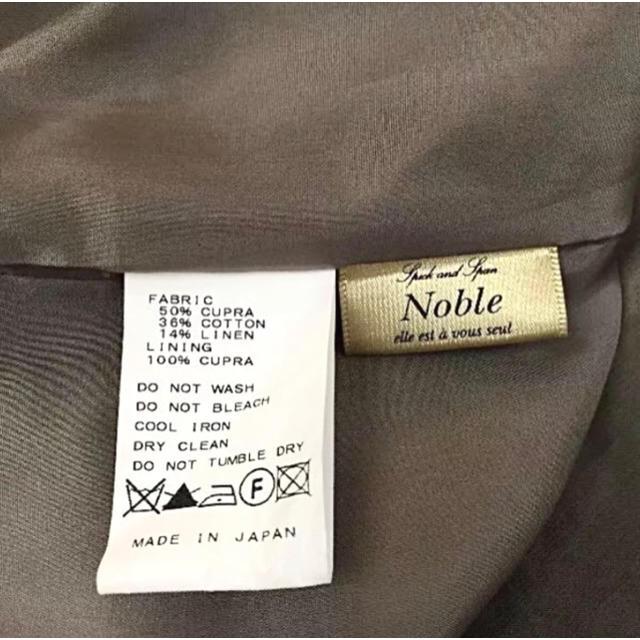 Spick and Span Noble(スピックアンドスパンノーブル)のSpic&Span Noble カーキ 膝丈 ワンピース レディースのワンピース(ひざ丈ワンピース)の商品写真