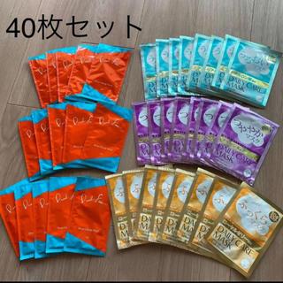 エイボン   AVON  パック フェイスマスク 40枚セット ヒアルロンサン(パック/フェイスマスク)