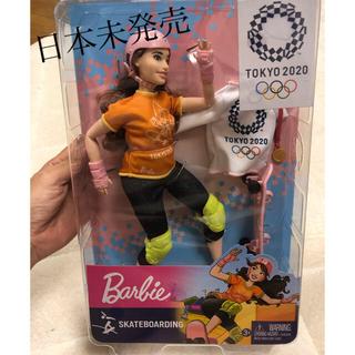 バービー(Barbie)の☆週末タイムセール☆ 東京2020 オリンピック スケートボード バービー(ぬいぐるみ/人形)