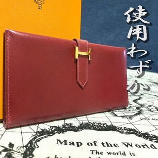 エルメス(Hermes)のSAランク【使用わずかの極美品】エルメス ベアン 二つ折り財布(財布)