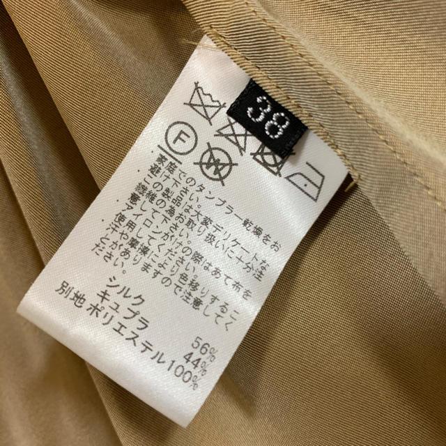 TOMORROWLAND(トゥモローランド)のkemit シルクトレンチコート レディースのジャケット/アウター(トレンチコート)の商品写真