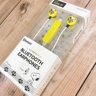 スヌーピー(SNOOPY)のスヌーピー Bluetooth イヤホン SNGBT002 ブルートゥース(ヘッドフォン/イヤフォン)