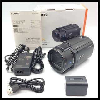 SONY - SONY FDR-AX40 4Kビデオカメラ