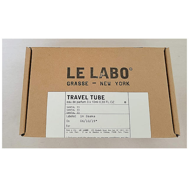 LOEWE(ロエベ)の新品未使用 ルラボ サンタル 33 香水 10ml コスメ/美容の香水(ユニセックス)の商品写真