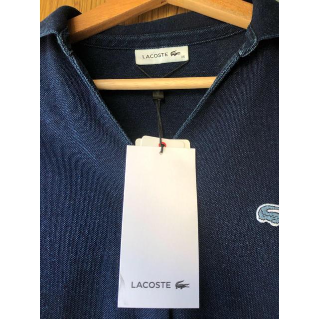 LACOSTE(ラコステ)のぼん様専用 レディースのトップス(ポロシャツ)の商品写真