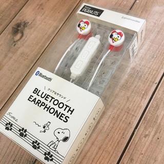 スヌーピー(SNOOPY)のスヌーピー Bluetooth イヤホン SNGBT001 ブルートゥース(ヘッドフォン/イヤフォン)