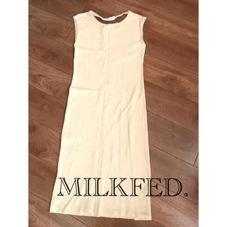 ミルクフェド(MILKFED.)の☆MILKFED.☆ミルクフェド  コットンワンピース(ロングワンピース/マキシワンピース)