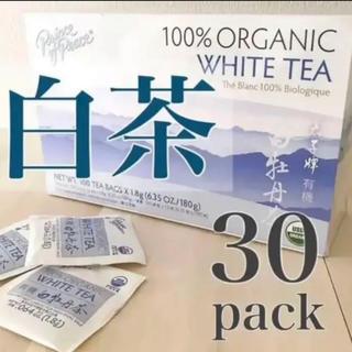 白茶  30パック ホワイトティー オーガニック 中国茶 美容(茶)
