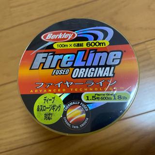 バークレー(BARCLAY)の☆お得 バークレー ファイヤーライン 1.5号 600m(釣り糸/ライン)