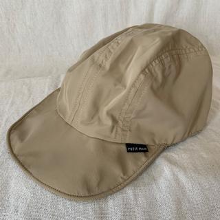 プティマイン(petit main)のプティマイン リバーシブルキャップ 帽子(帽子)
