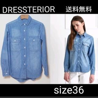 ドレステリア(DRESSTERIOR)のDRESSTERIOR メンズライク ダブルポケット シャンブレーシャツ36SE(シャツ/ブラウス(長袖/七分))