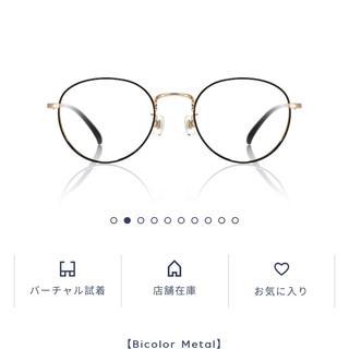 ジンズ(JINS)のJINS 度なし メガネ(サングラス/メガネ)