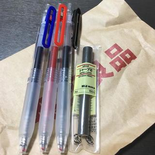 ムジルシリョウヒン(MUJI (無印良品))の新品、未使用 無印良品 ボールペン 4点セット(ペン/マーカー)