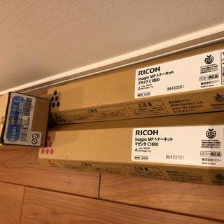 RICOH - リコー RICOH C1800 トナー 3点(うち1点はリサイクルトナー)