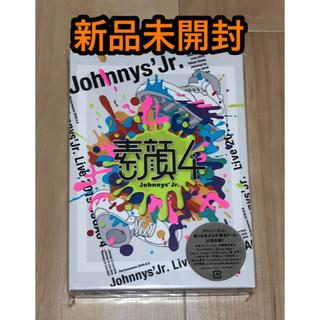 ジャニーズジュニア(ジャニーズJr.)の《新品未開封》素顔4 ジャニーズJr.盤 DVD(ミュージック)