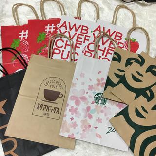 スターバックスコーヒー(Starbucks Coffee)のスタバ 紙袋(その他)