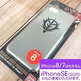 バンダイ(BANDAI)のガンダム iPhone SE2/8/7 スマホケース GD44SL(iPhoneケース)