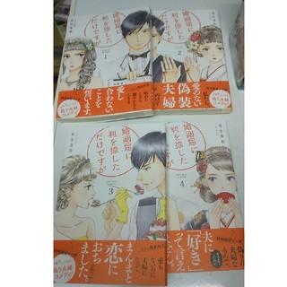りあん83様(女性漫画)