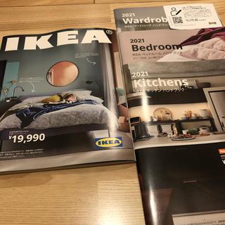 イケア(IKEA)のIKEA カタログ ハンドブック(その他)