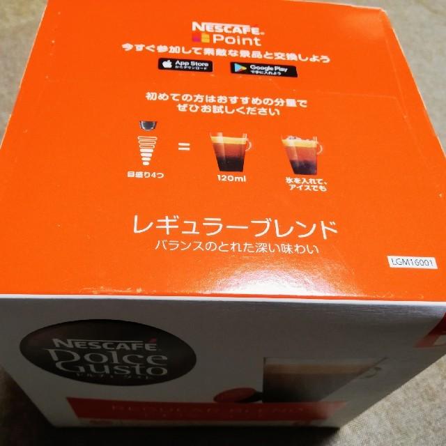 Nestle(ネスレ)のネスレ ドルチェグスト カプセル 30p 食品/飲料/酒の飲料(コーヒー)の商品写真