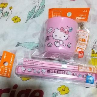 ハローキティ(ハローキティ)のキティちゃん  プラカップ&箸  セット  サンリオ(弁当用品)