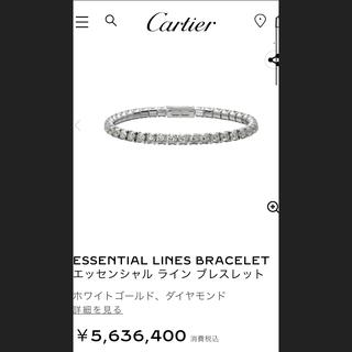 カルティエ(Cartier)のCartier 6.5ct以上の名品‼︎テニスブレスレット(ブレスレット/バングル)