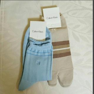 カルバンクライン(Calvin Klein)の正規品☆日本製カルバン・クラインレディスソックス2足セット新品(ソックス)