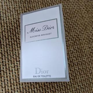 ディオール(Dior)のミス ディオール ブルーミング ブーケ(香水(女性用))