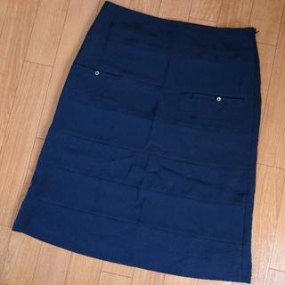 フラボア(FRAPBOIS)のFRAPBOIS ネイビースカート(ひざ丈スカート)