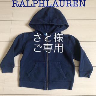 ラルフローレン(Ralph Lauren)のラルフローレン 紺色 パーカー 24m(トレーナー)