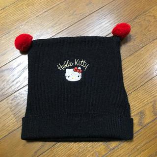 サンリオ(サンリオ)のニット帽☆キティちゃん(帽子)
