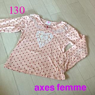 アクシーズファム(axes femme)のaxes femme トップス♪ 130(その他)