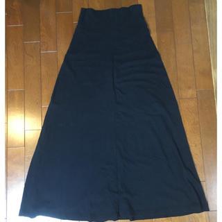 ジェームスパース(JAMES PERSE)のジェームスパース マキシスカート黒 0サイズ (ロングスカート)