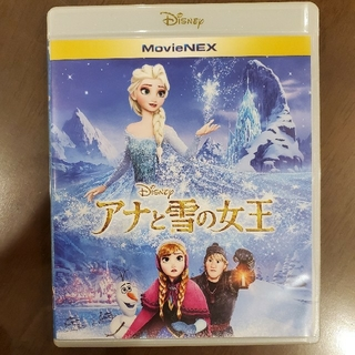 アナトユキノジョオウ(アナと雪の女王)のアナと雪の女王 MovieNEX Blu-ray DVD 2枚組(キッズ/ファミリー)