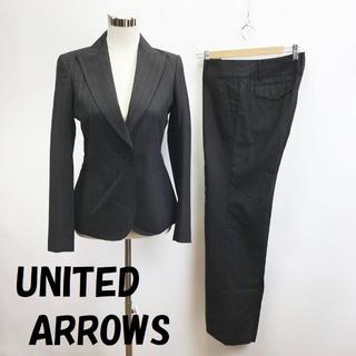ユナイテッドアローズ(UNITED ARROWS)のユナイテッドアローズ ストライプ パンツスーツ 美品ジャケット 裏なしパンツ(スーツ)