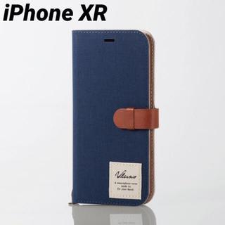 エレコム(ELECOM)のiPhone XR ケース 手帳型 ネイビー ファブリック×ソフトレザー カバー(iPhoneケース)