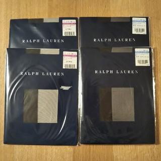ラルフローレン(Ralph Lauren)のRALPH LAUREN ラルフローレンストッキング 4足組 新品(タイツ/ストッキング)