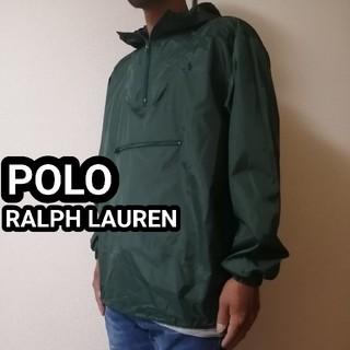 ポロラルフローレン(POLO RALPH LAUREN)の90s ポロラルフローレン POLO ナイロンジャケット アノラックパーカー(ナイロンジャケット)