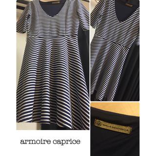 アーモワールカプリス(armoire caprice)のアーモワールカプリス malahierba ワンピース ネイビー&ホワイト(ひざ丈ワンピース)