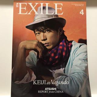 エグザイル トライブ(EXILE TRIBE)の月刊EXILE 2012.4(音楽/芸能)