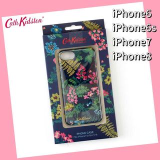 キャスキッドソン(Cath Kidston)の【週末限定☆値引き☆】キャスキッドソン  iPhoneケース スマホケース(iPhoneケース)