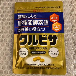 ハウスショクヒン(ハウス食品)のハウス食品 クルビサ 肝機能 サプリメント(その他)