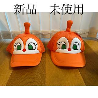 アンパンマン(アンパンマン)のドキンちゃん キャップ 帽子 2点セット サイズ51 53 姉妹(帽子)