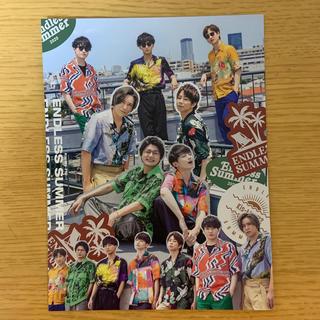 キスマイフットツー(Kis-My-Ft2)のキスマイ ENDLESS SUMMER 購入特典 ビッグポストカードA(男性タレント)