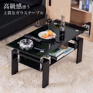 ガラステーブル ローテーブル 強化ガラス天板 アジャスター付き ガタ付き 高級感(オフィス/パソコンデスク)