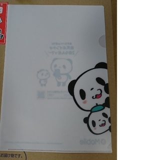 ラクテン(Rakuten)の楽天お買い物パンダ  クリアファイル シール(ファイル/バインダー)